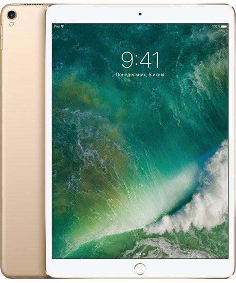 Apple iPad Pro 10.5 512Gb Wi-Fi Gold (MPGK2RU/A)